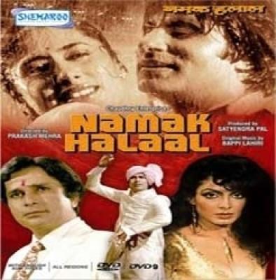 Buy Namak Halal: Av Media