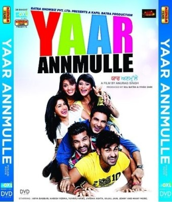 Buy Yaar Anmulle: Av Media