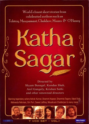 Buy Katha Sagar - Vol. 1: Av Media