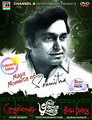 Buy Magic Moments Of Soumitra: Av Media