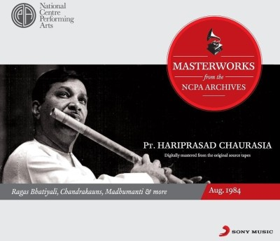 Buy Masterworks From The NCPA Archives - Hariprasad Chaurasia: Av Media