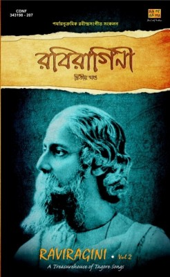 Buy Raviragini - A Treasurehouse Of Tagore Songs Vol 2: Av Media