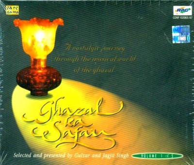Buy Ghazal Ka Safar: Av Media