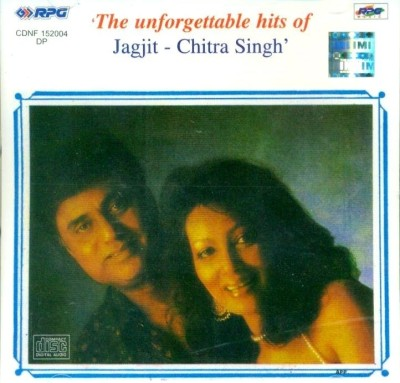 Buy Jagjit, Chitra-The Unforgettable Hits: Av Media