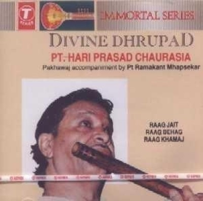 Buy Divine Dhrupad: Av Media