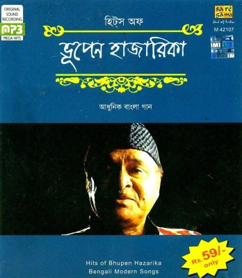 Buy Hits Of Bhupen Hazarika: Av Media