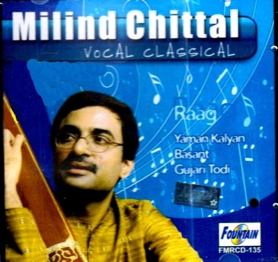 Buy Milind Chittal: Av Media
