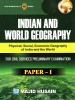Indian and World Geography (Paper-1) 1st Edition