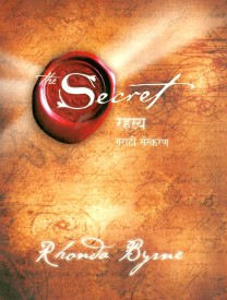 Buy The Secret (Marathi) 1st  Edition: Book