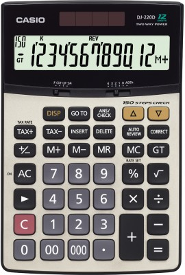 Buy Casio DJ- 220D Basic: Calculator