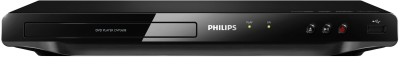 Buy Philips DVP3608 DVD Player: Video Player