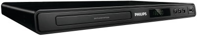 Buy Philips DVP3828/94 DVD Player: Video Player