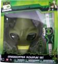 Ben 10 Crashhopper Roleplay Set