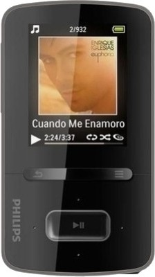 Buy Philips GoGear ViBE 16 GB MP4 Player: Home Audio & MP3 Players