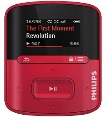 Buy Philips GoGear RaGa 4 GB MP3 Player: Home Audio & MP3 Players