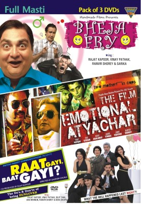 Buy Full Masti Movie Pack: Av Media