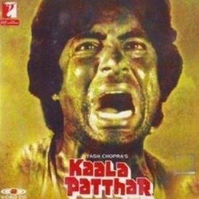 Buy Kaala Patthar: Av Media
