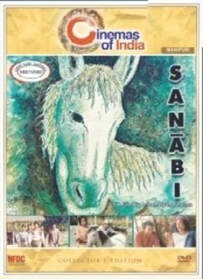 Buy Sanabi - Collector's Edition: Av Media