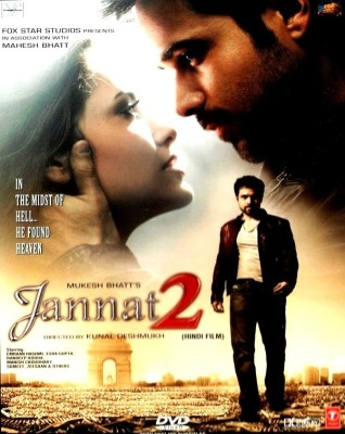 Buy Jannat 2: Av Media
