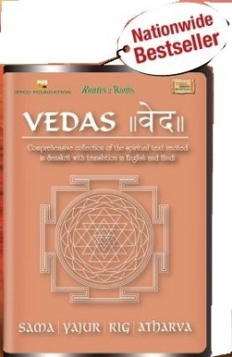 Buy Vedas: Av Media