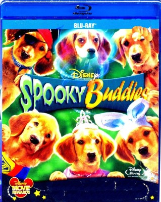 Buy Spooky Buddies: Av Media