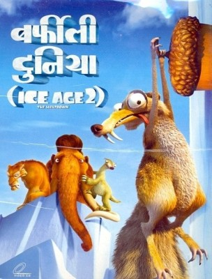 Buy Ice Age 2: The Meltdown: Av Media
