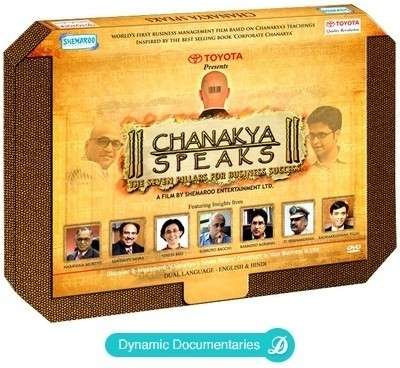 Buy Chanakya Speaks: The Seven Pillars For Business Success: Av Media