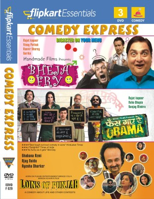 Buy Flipkart Essentials : Comedy Express: Av Media