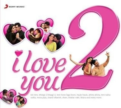 Buy I Love You 2: Av Media
