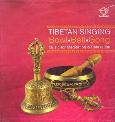 Buy Tibetan Singing Bell (Bowl, Bell, Gong): Av Media
