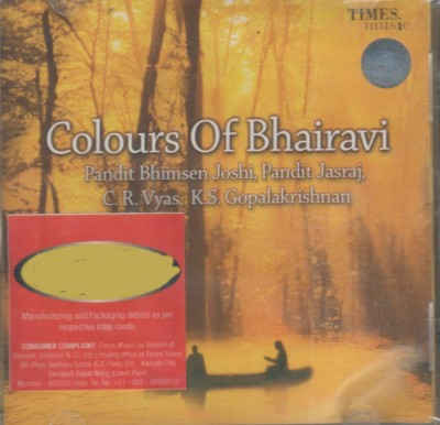 Buy Colours Of Bhairavi: Av Media