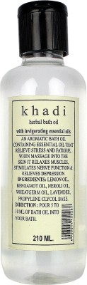 Buy Khadi Bath Oil with Invigorating Essential Oils: Bath Essential Oil