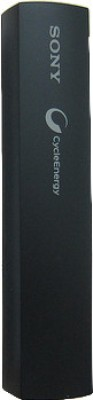 Buy Sony CP-ELSB Power Bank for Smart Phones: Battery Charger