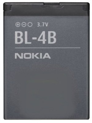 Buy Nokia Battery BL-4B: Battery