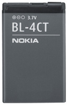 Buy Nokia Battery BL-4CT: Battery