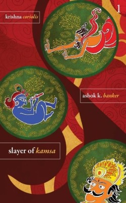 The Krishna Coriolis Series: The Slayer Of Kamsa (Book-1) price comparison at Flipkart, Amazon, Crossword, Uread, Bookadda, Landmark, Homeshop18