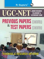 UGC JRF Teaching and Research Aptitude Paper (Paperback)
