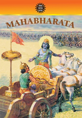 Buy Mahabharata (Set of 3 Volumes): Book