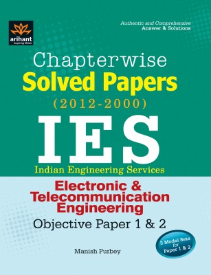 IES Indian Engineering Services Electronic & Telecommuincation Engineering: Chapterwise Solved Papers, Paper - 1 and 2 (2012 - 2000) price comparison at Flipkart, Amazon, Crossword, Uread, Bookadda, Landmark, Homeshop18