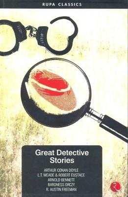 Great Detective Stories price comparison at Flipkart, Amazon, Crossword, Uread, Bookadda, Landmark, Homeshop18
