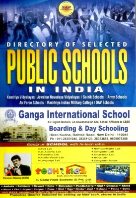 Buy Directory of Selected Public Schools In India: Book