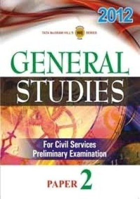 CSAT 2012: General Studies for Civil Services Preliminary Examination
