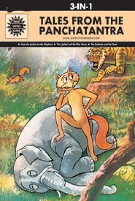 Tales From the Panchatantra (3 in 1) price comparison at Flipkart, Amazon, Crossword, Uread, Bookadda, Landmark, Homeshop18