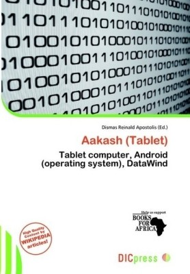 Buy Aakash (Tablet) Book: Book