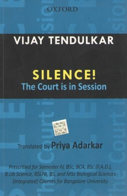 silence the court is in session Silence the court is in session 1h 45min | drama a mock trial during the rehearsal of a play quickly turns into a gripping drama about desire, gender issues, power and control, in this adaptation of playwright vijay tendulkar's shantata.