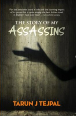 Buy The Story Of My Assassins: Book
