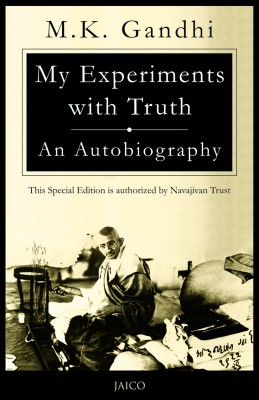 Buy My Exeriments with Truth: An Autobiograhy: Book