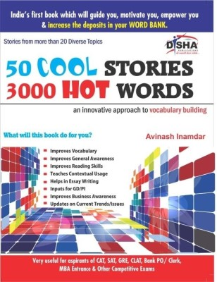 Buy 50 Cool Stories 3000 Hot Words: Vocabulary Building for GRE/MBA/SAT: Book