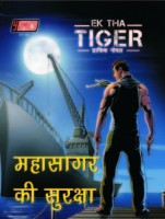 Ek Tha Tiger: Mahasagar ki Suraksha (Hindi): Book