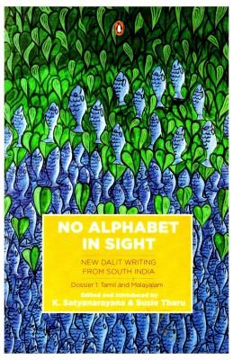 No Alphabet in Sight: New Dalit Writing from South India Dossier 1Tamil and Malayalam price comparison at Flipkart, Amazon, Crossword, Uread, Bookadda, Landmark, Homeshop18